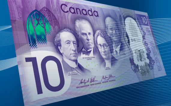 1867-2017, les 150 ans du Canada