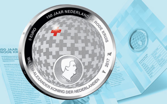2017 Red Cross Netherland €5 commemorative coin