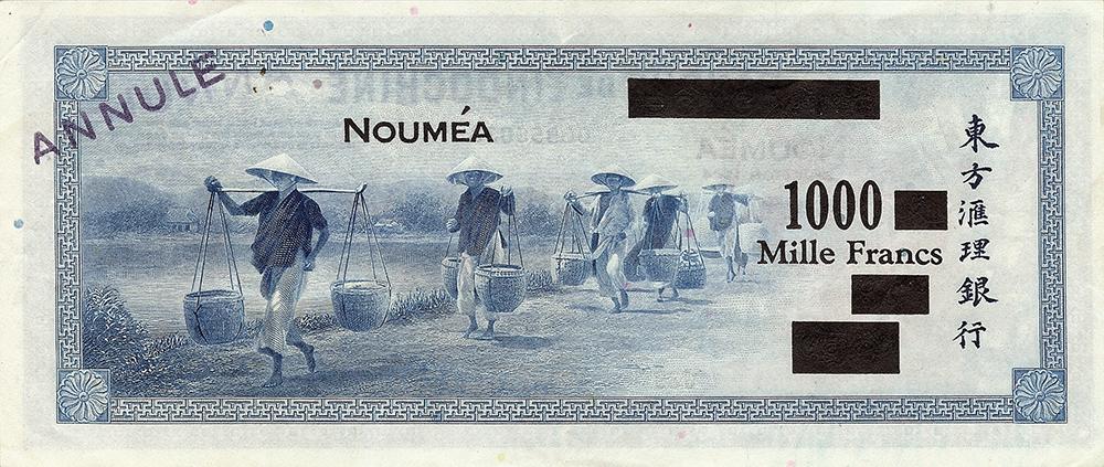 1000 francs bleu, type 1941 Nouvelles-Hébrides Émis en 1944 Impression Américaine