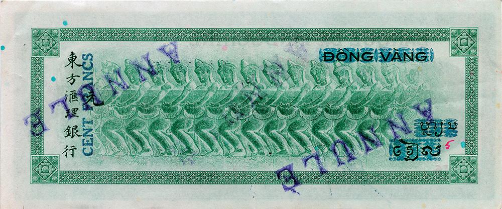 100 francs vert, type 1941 Polynésie française Émis en 1941 Impression Américaine
