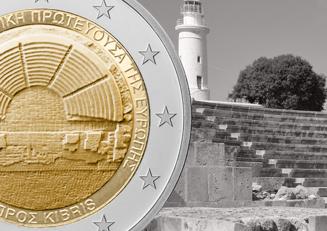 2017 new cyprus €2 euro commemorative coin – PAPHOS 2017