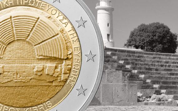 2€ commémorative 2017 PAPHOS – CHYPRE – capitale européenne de la culture