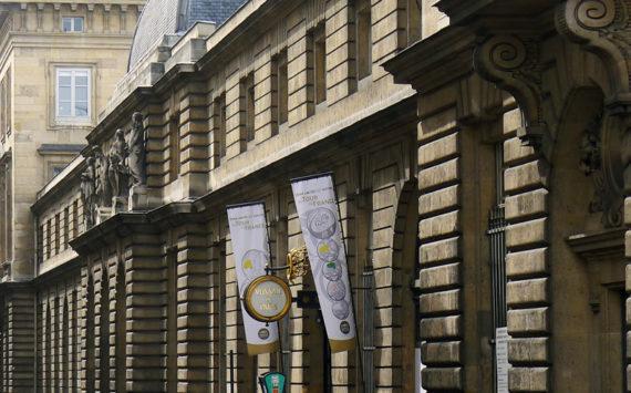 La nouvelle boutique de la Monnaie de Paris et la 2€ Cancer du Sein 2017 à 2€ !