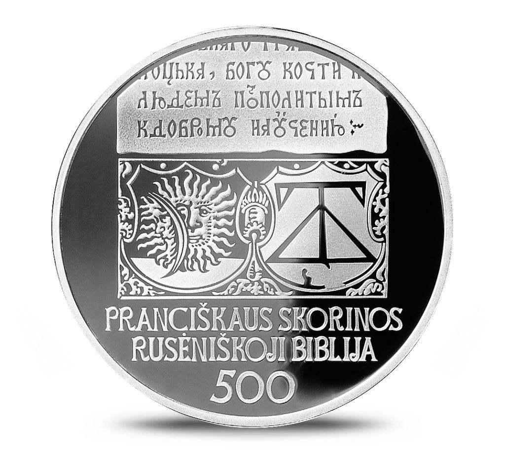 20€ Lituanie - les 500 ans de la bible ruthène de SKARYNA - Francis Skaryna - RANCIŠKAUS SKORINOS RUSĖNIŠKOJI BIBLIJA 500