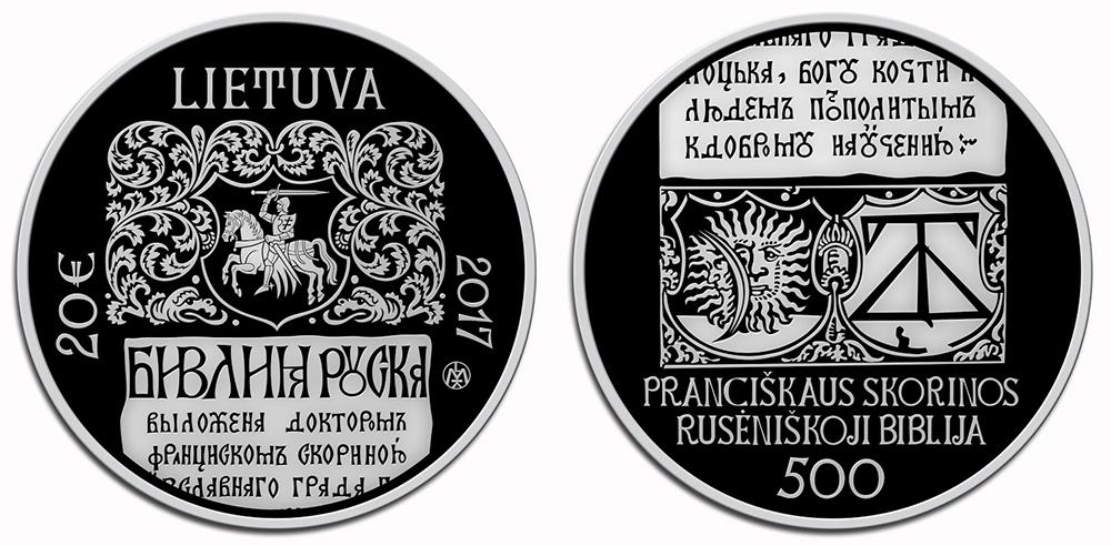 20€ 500ème anniversaire de la bible ruthène de Francis Skaryna - ROLANDAS RIMKUNAS