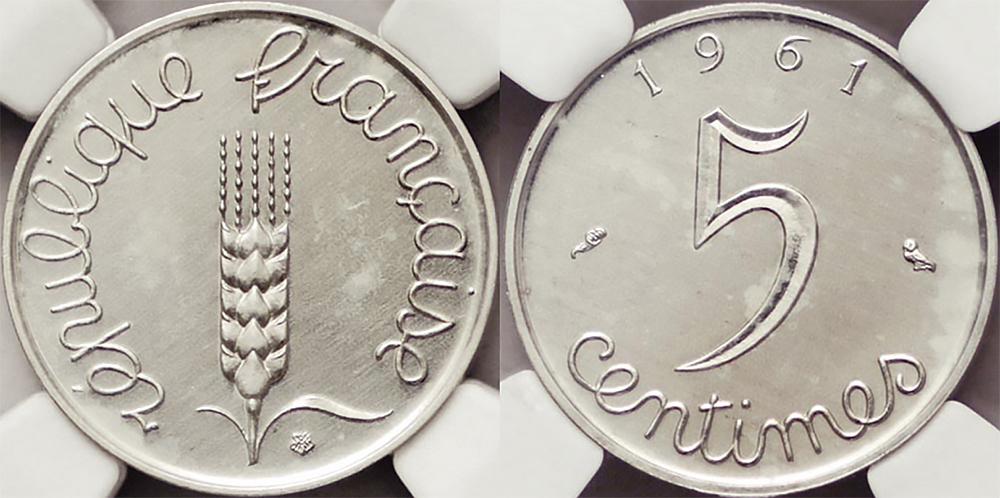 Piéfort 5 centimes épis 1961 - Collection de Piéfort d'Hubert Larivière, Monnaie de Paris