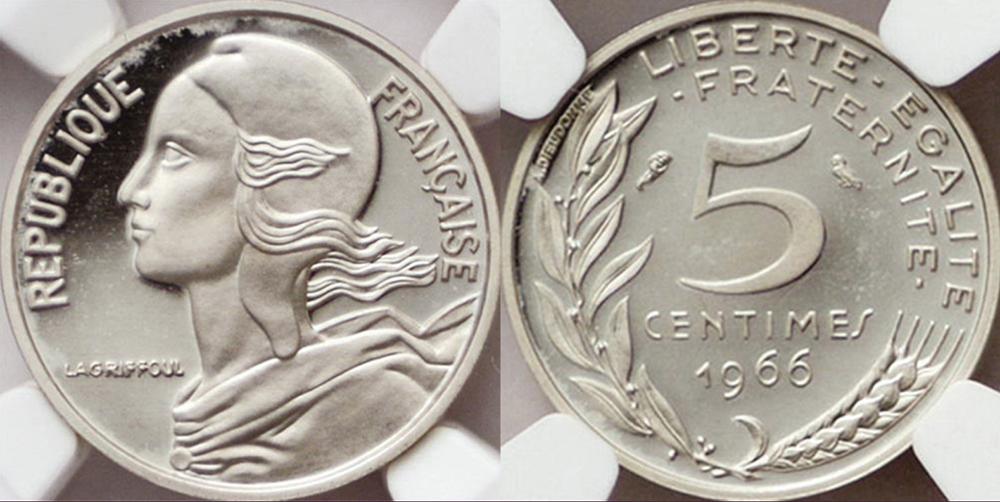 Piéfort argent 5 centimes Marianne 1966 - Collection de Piéfort d'Hubert Larivière, Monnaie de Paris