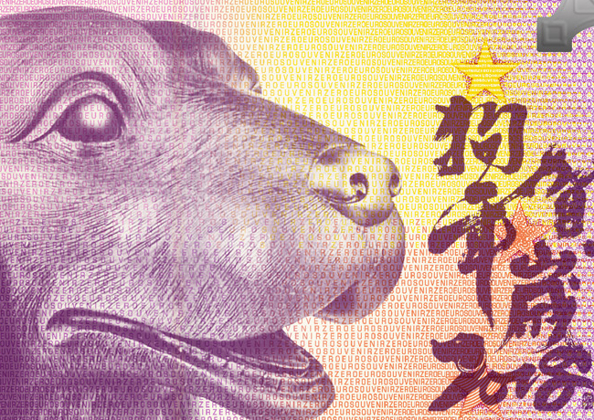 The new zero euro Banknote dedicated to china and dog year