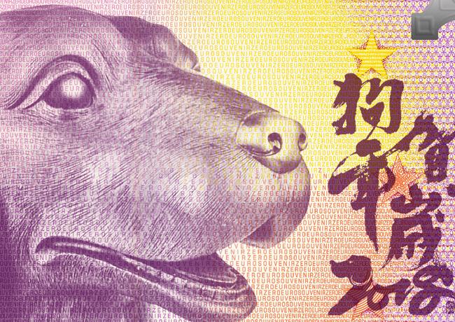 The new zero euro Banknote dedicated to china and dog year