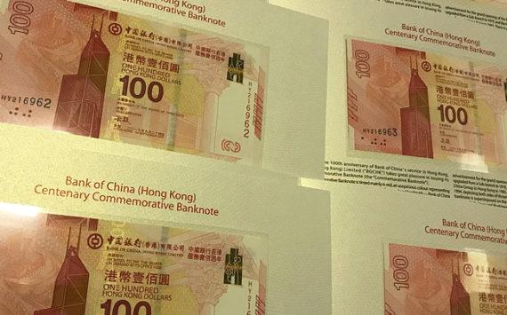 Billet commémoratif 2017 – 100 dollars Bank Of China, célébrant les 100 ans de la filiale de HONG KONG