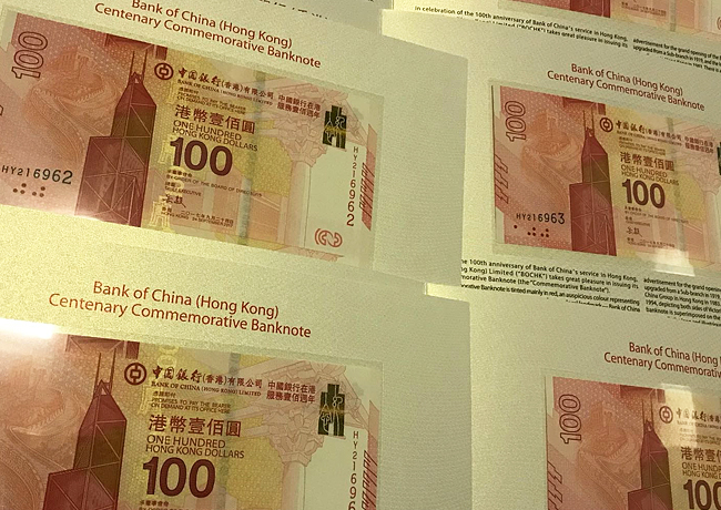 Billet commémoratif 2017 – 100 dollars Bank Of China, célébrant les 100 ans de la filiale de HONG KONG