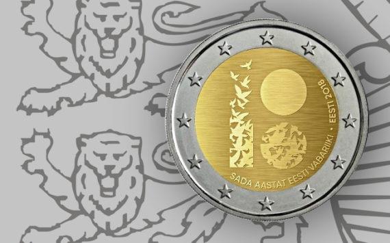 2€ centenaire de l'Indépendance de l'Estonie 2018