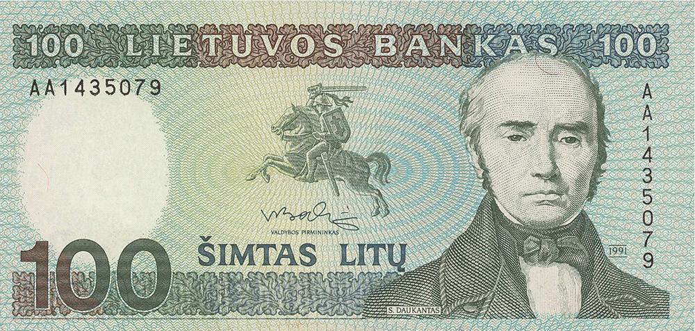 Vente exceptionnelle d'un set de billets non émis ! - billet de 100 litas - Lituanie