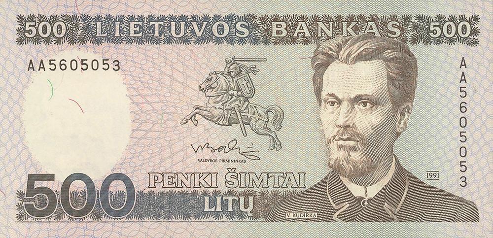Vente exceptionnelle d'un set de billets non émis ! - billet de 500 litas Lituanie