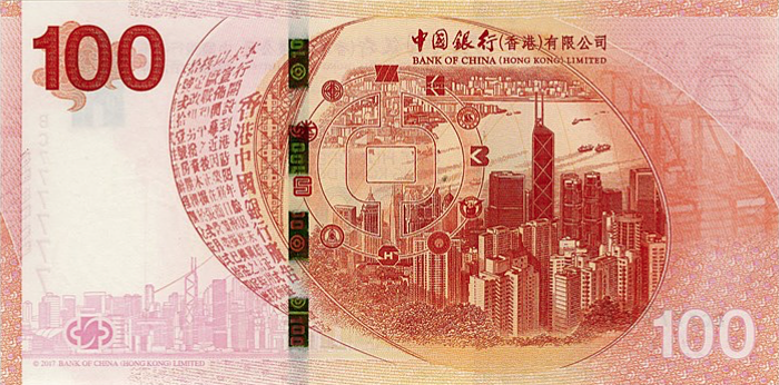 Billet commémoratif 2017 - 100 dollars Bank Of China, célébrant les 100 ans de la filiale de HONG KONG
