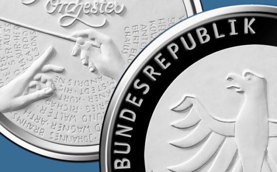 Programme monétaire euro 2018 de la Monnaie Allemande