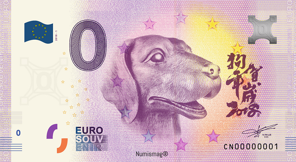 zero euro Banknote dedicated to china and dog year