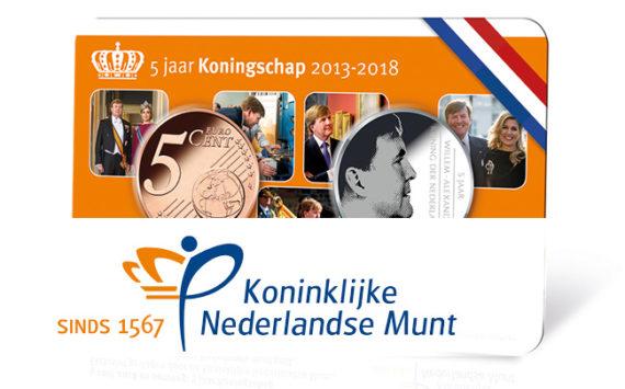 KNM 2018: dutch minting program
