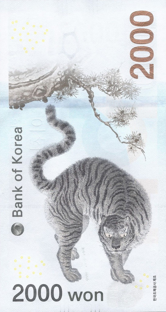 Billet commémoratif de 2000 won - JO d'hiver de 2018 à PyeongChang Corée du Sud