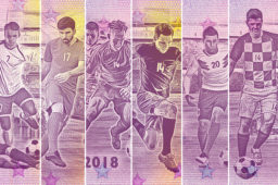 2018 RUSSIA football world cup: the new 32 zero euro banknotes range