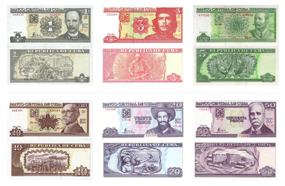 La double monnaie de Cuba, le CUC et le CUP - monnaie cuba monnaie cubaine monnaie cubaine 2018 - monnaie cuba monnaie cubaine monnaie cubaine 2018 monnaie de cuba cuba monnaie monnaie de cuba cuba monnaie
