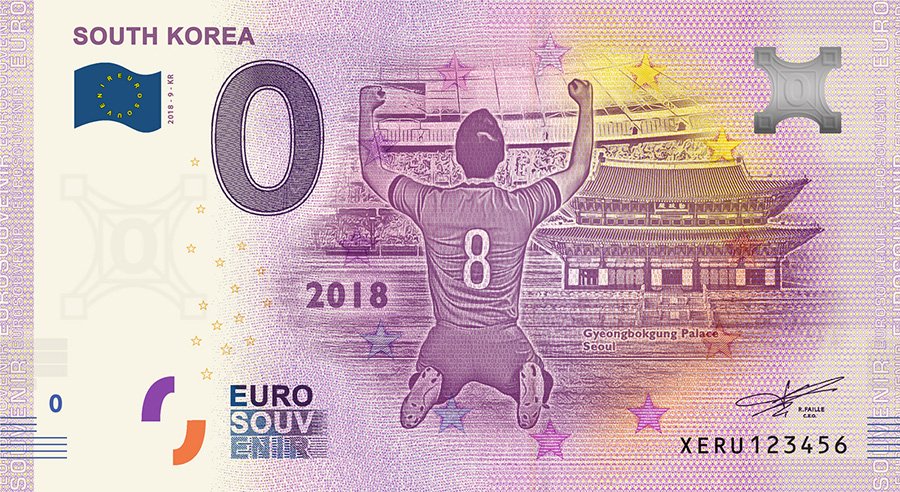 2018 RUSSIA football world cup - South Korea zero euro banknote