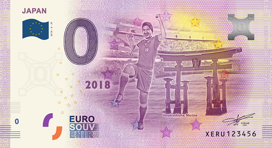 2018 RUSSIA football world cup - Japan zero euro banknote