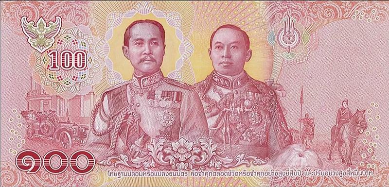 100 baht - 2018 RAMA X of THAiLAND new banknotes series