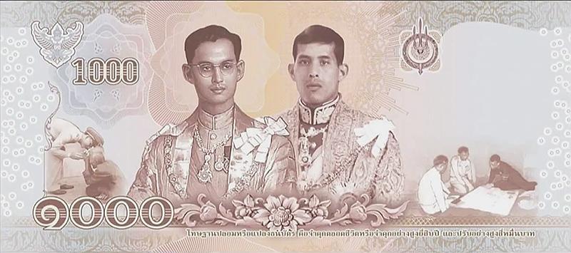 1000 baht - 2018 RAMA X of THAiLAND new banknotes series