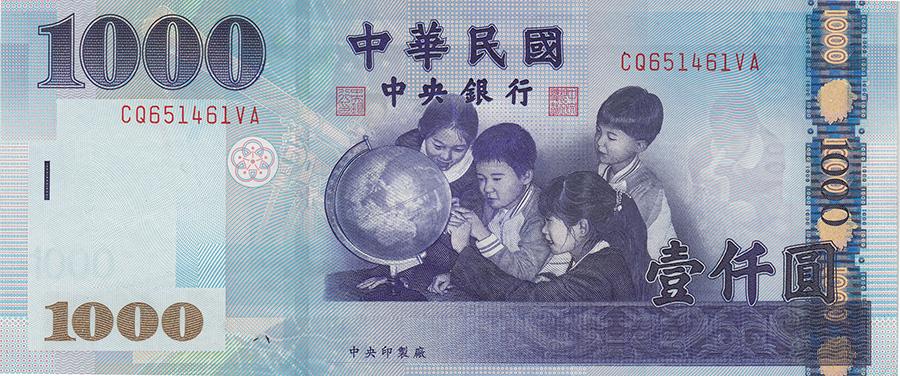 $1000 Taiwan