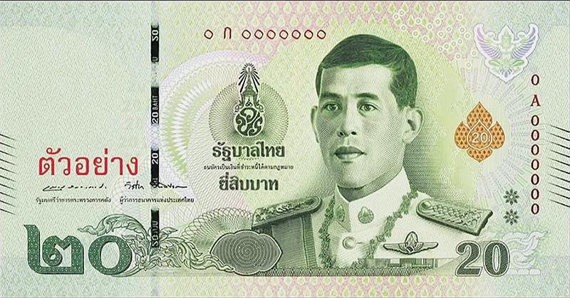 20 baht - 2018 RAMA X of THAiLAND new banknotes series