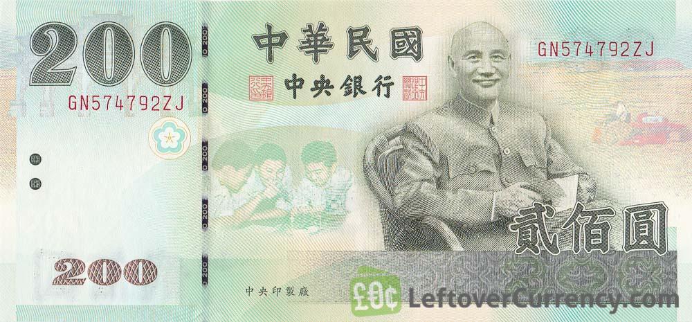 $200 Taiwan TCHANG KAI CHEK