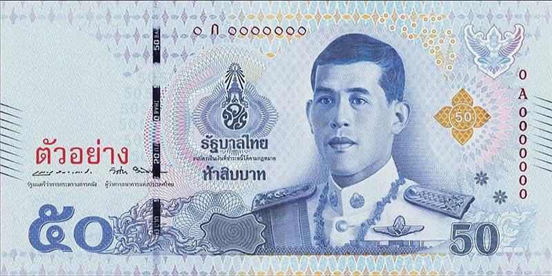 50 baht - 2018 RAMA X of THAiLAND new banknotes series
