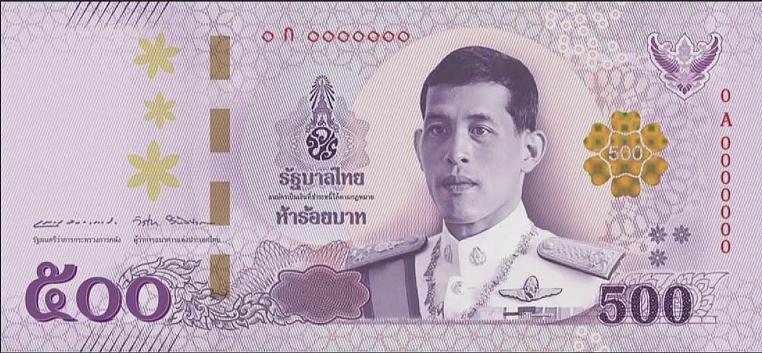 500 baht - 2018 RAMA X of THAiLAND new banknotes series
