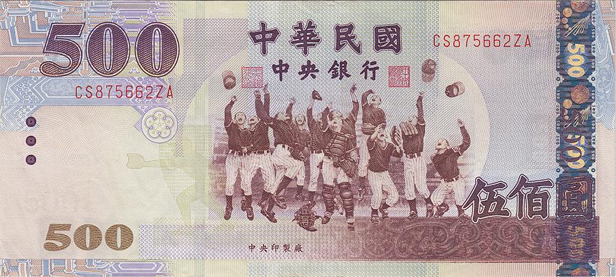 $500 Taiwan