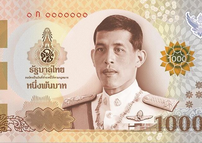 le Roi RAMA X sur les nouveaux billets de circulation thaïlandais – 2018