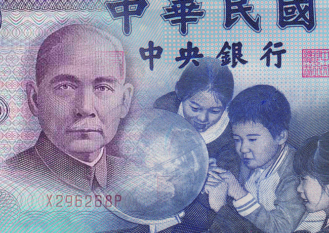 Public vote for 2018 Taiwan next banknotes design