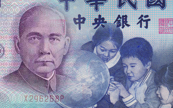 Concours pour la prochaine série de billets taïwanais – Choix mis au vote de la population