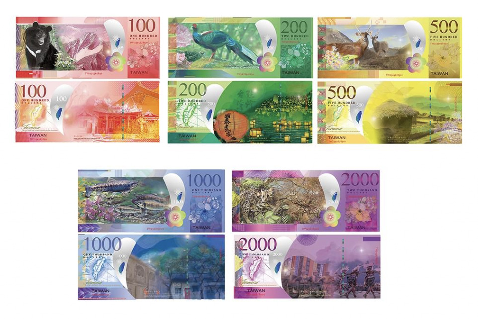 Competition for the new series of taiwanese banknotes design