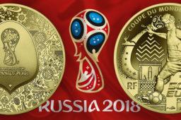 Coupe du monde FOOTBALL FIFA RUSSIE 2018 – Pièces de la Monnaie de Paris