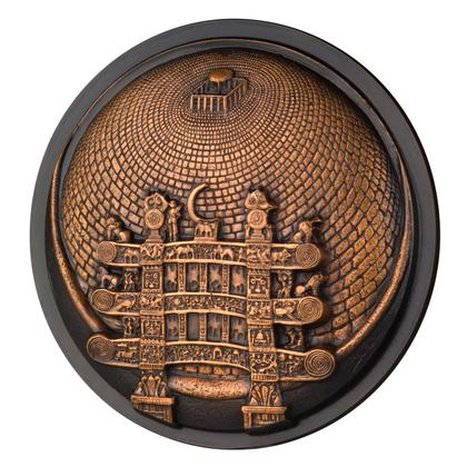 Monnaie de Paris – exposition Subodh Gupta - médaille