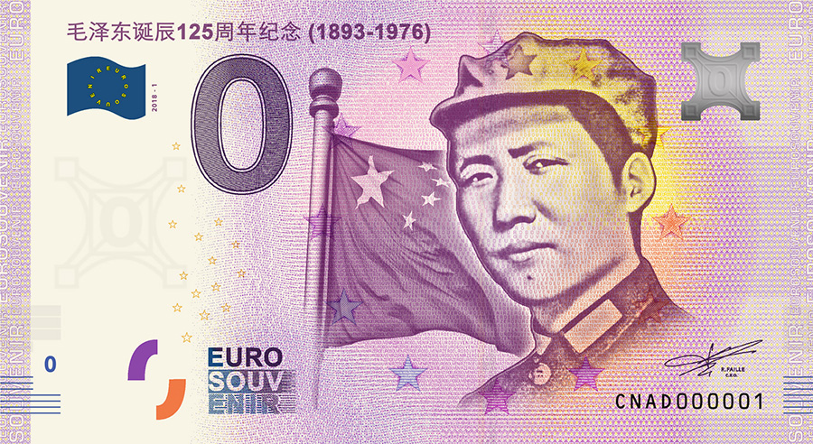 zero euro banknote MAO - New zero euro banknote for chinese collectors market: The return of MAO