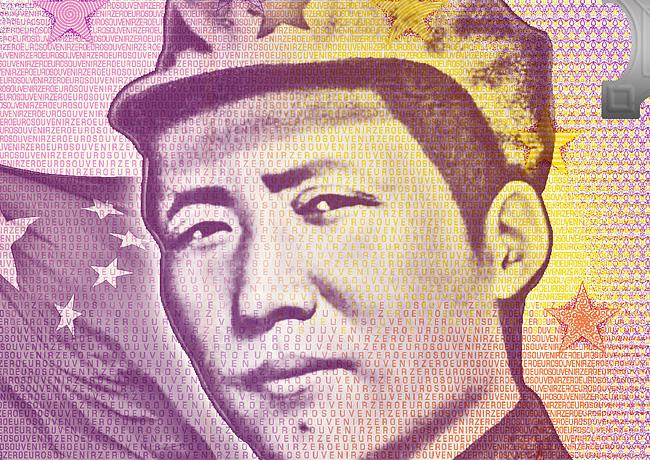 Nouveau billet zero euro souvenir touristique Chinois consacré à Mao