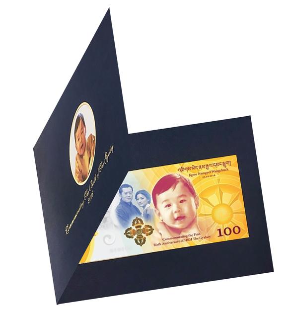 Billet commémoratif de 100 Ngultrum, anniversaire du prince héritier Jigme - Bouthan