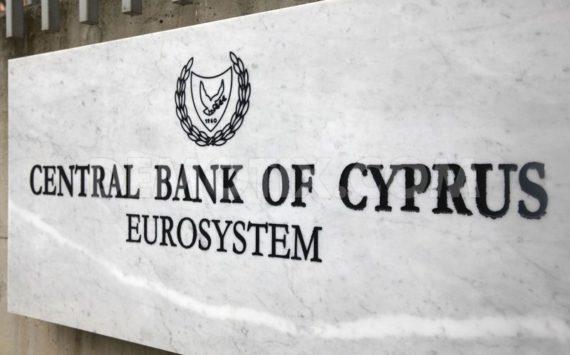 Coffret numismatique annuel BU Chypre 2018