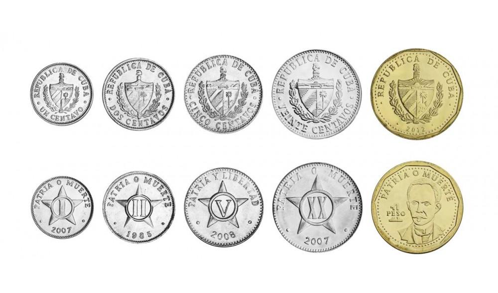 Le peso Cubain convertible CUP - monnaie cuba monnaie cubaine monnaie cubaine 2018 monnaie de cuba cuba monnaie