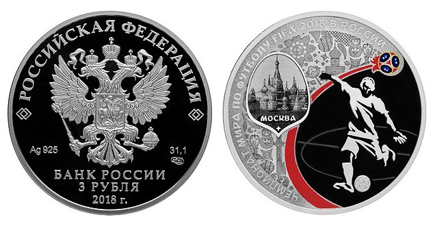 RUSSIA 3 Rubles - Commemorative Coins & Banknotes FIFA World Cup FOOTBALL - RUSSIA 2018