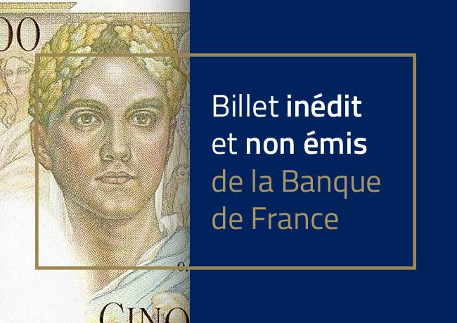 Billet inédit – 500 francs BDF type 1947 « Le Romain »  non émis – Banque de  France