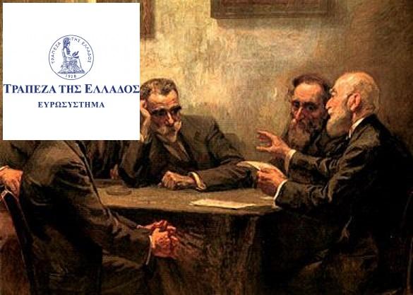 Rencontres grecques 2018