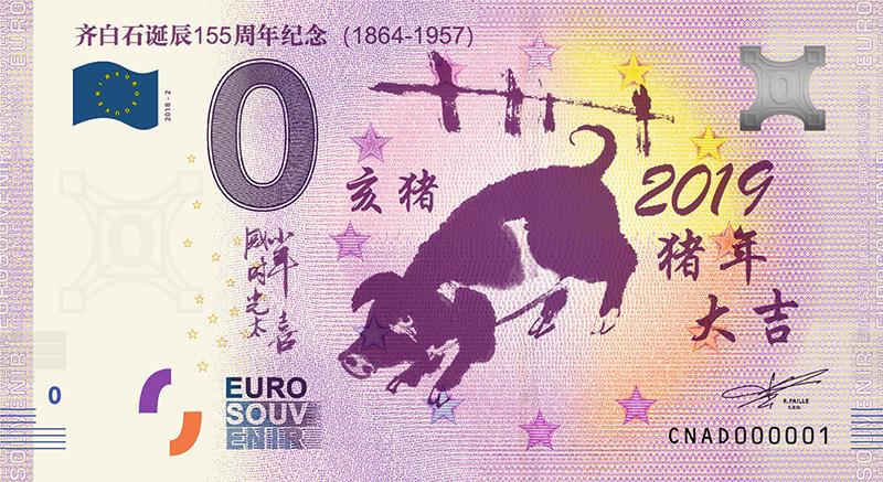 Billets 0 euro Chine 2019 - numismag